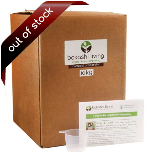 Bulk 10kg bokashi bran - out of stock